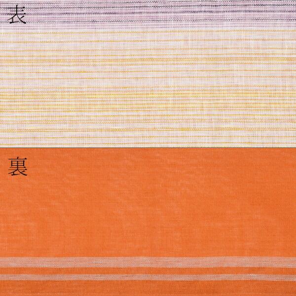 麻帯 浴衣帯 半巾帯