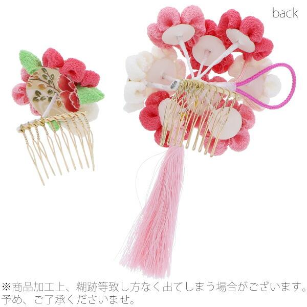 髪飾り2点セット 卒業式の袴に つまみ細工髪飾り
