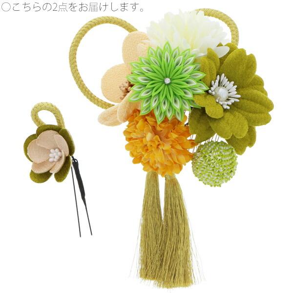 髪飾り 絞り玉飾り 卒業式の袴に