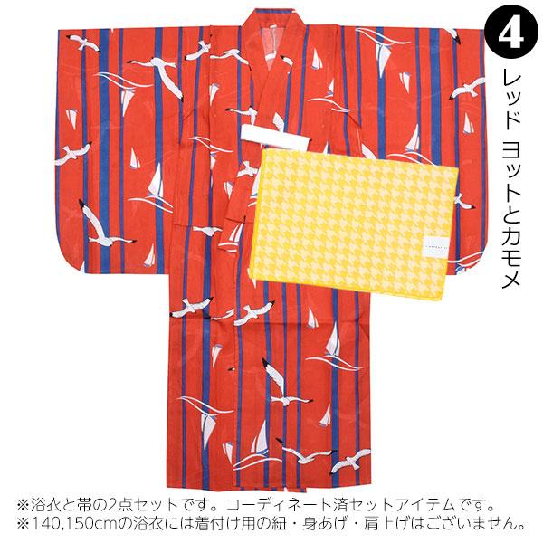 子供浴衣2点セット 4.レッド ヨットとカモメ
