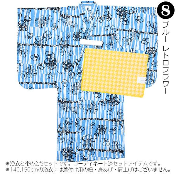 子供浴衣2点セット 8.ブルー レトロフラワー