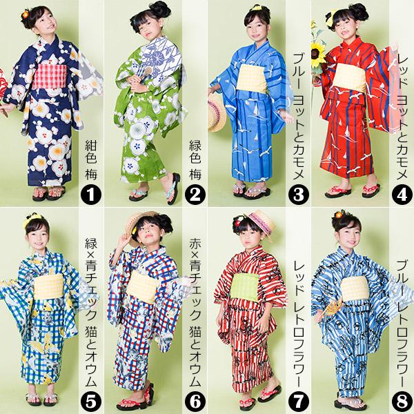 子供浴衣2点セット 女の子浴衣セット 110cm、120cm、130cm、140cm、150cm