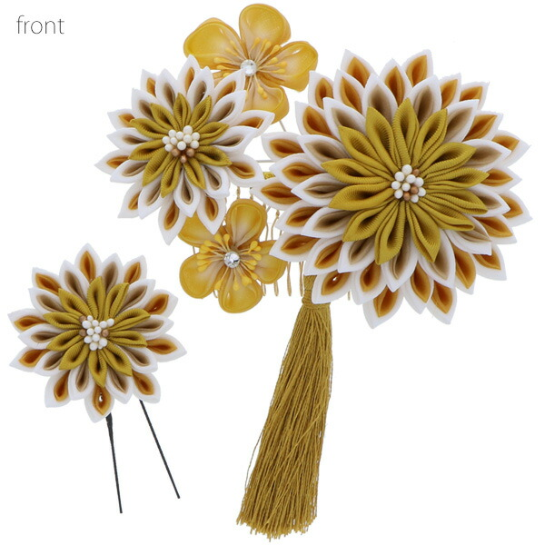 髪飾り 振袖髪飾り 卒業式の袴に