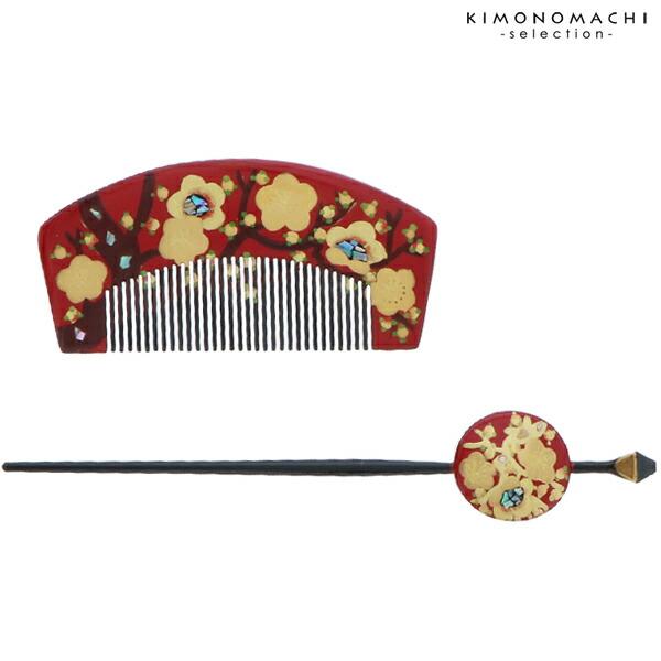 櫛、かんざしセット 日本髪 髪飾り