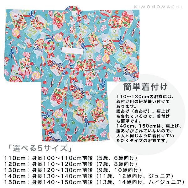 浴衣2点セット 綿浴衣 夏祭り、花火大会に