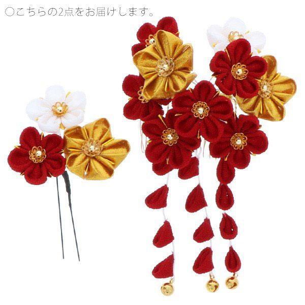 髪飾り2点セット お花髪飾り 日本髪