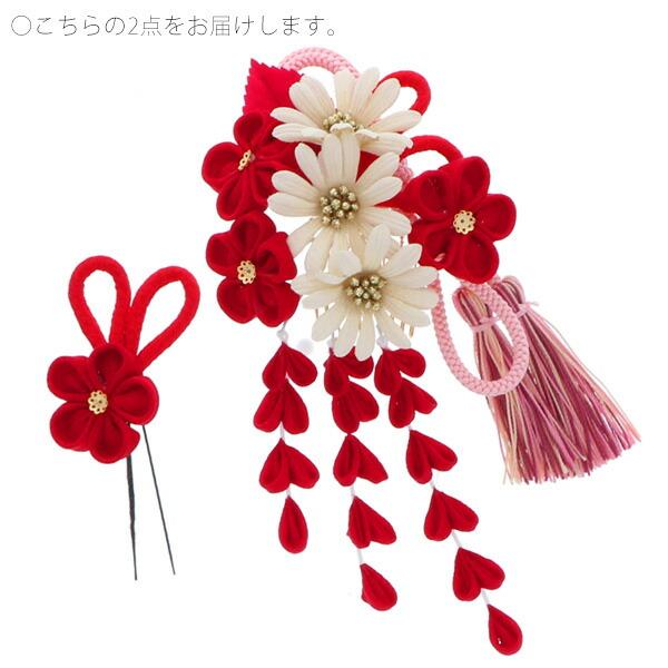 髪飾り 房飾り 卒業式の袴に