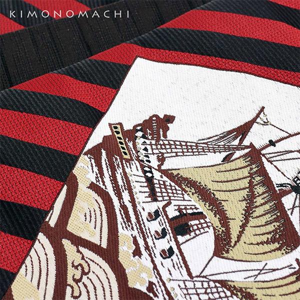 京袋帯 単品 数量限定 KIMONOMACHI オリジナル 「船(お太鼓柄)※復刻柄」 ポリエステル 名古屋帯 普段着着物用 【メール便不可】