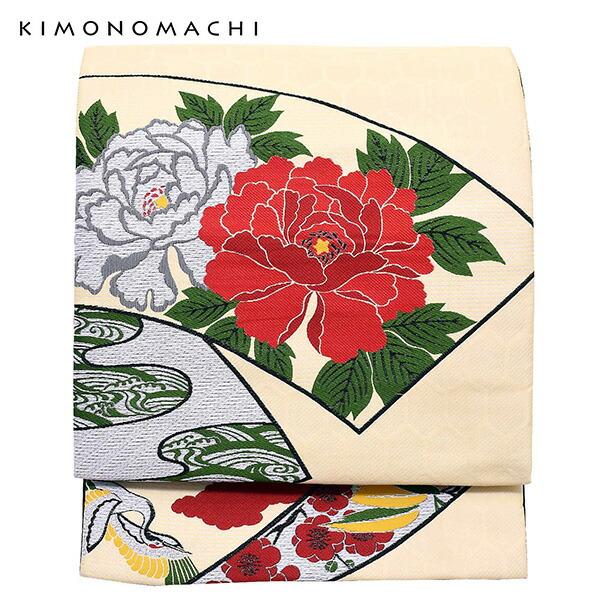 京袋帯 単品 数量限定 KIMONOMACHI オリジナル 「扇」 ポリエステル 名古屋帯 普段着着物用 【メール便不可】