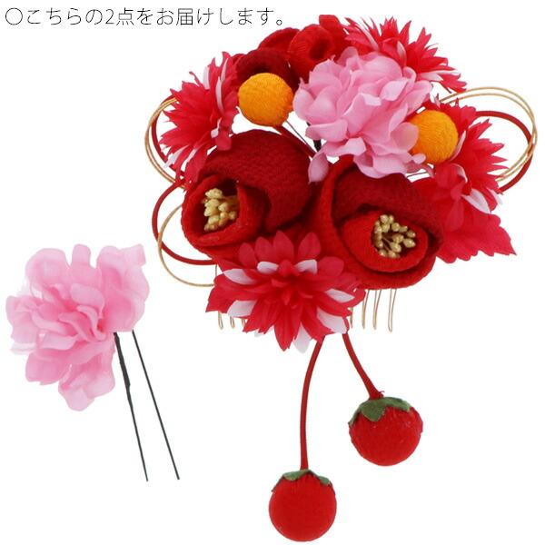 お花髪飾り 卒業式の袴に 振袖髪飾り