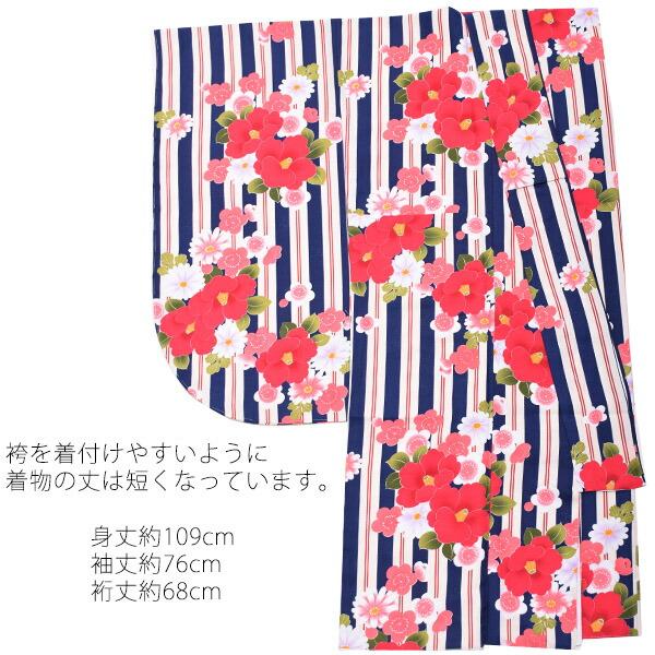 フリーサイズ 二尺袖