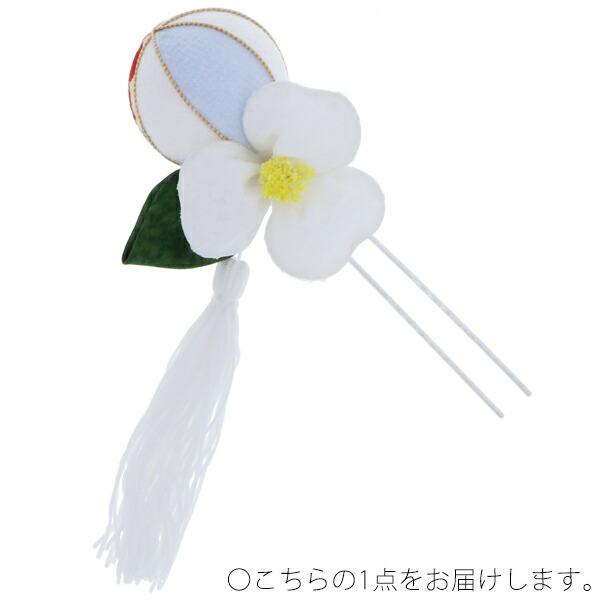 簪 お花髪飾り 成人式、結婚式