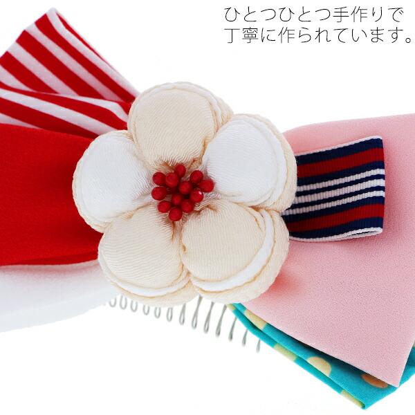 髪飾り 卒業式の袴に リボン髪飾り