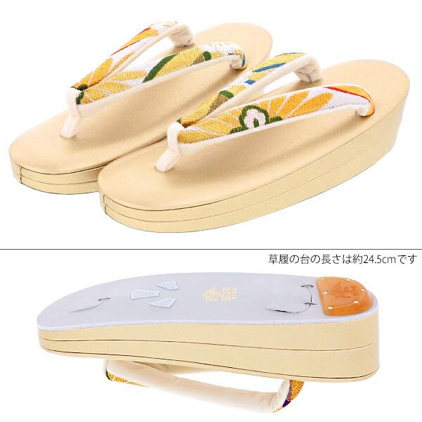 Lサイズ 二枚芯 振袖草履バッグ