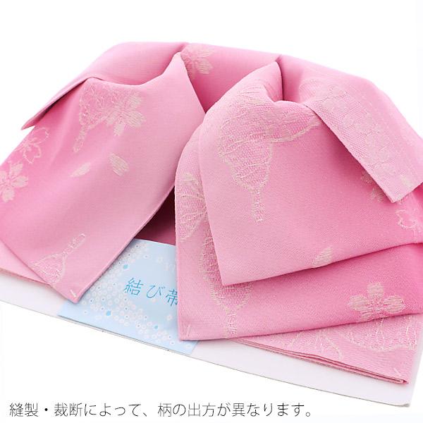 作り帯 結び帯 付帯 浴衣帯 着付け簡単 リボンタイプ 「蝶と桜 ピンクぼかし ラメ」 日本製 LMB-C2【メール便不可】