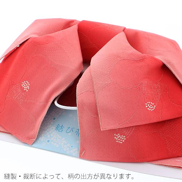 作り帯 結び帯 付帯 浴衣帯 着付け簡単 リボンタイプ 「椿 赤ぼかし ラメ」 日本製 LMB-C7【メール便不可】