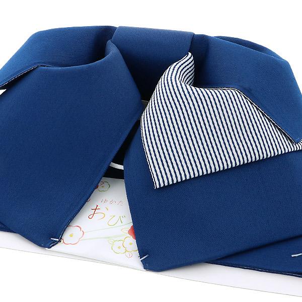 作り帯 結び帯 付帯 浴衣帯 着付け簡単 リボンタイプ 「無地×ストライプ ネイビー」 日本製 LMB-ST2【メール便不可】