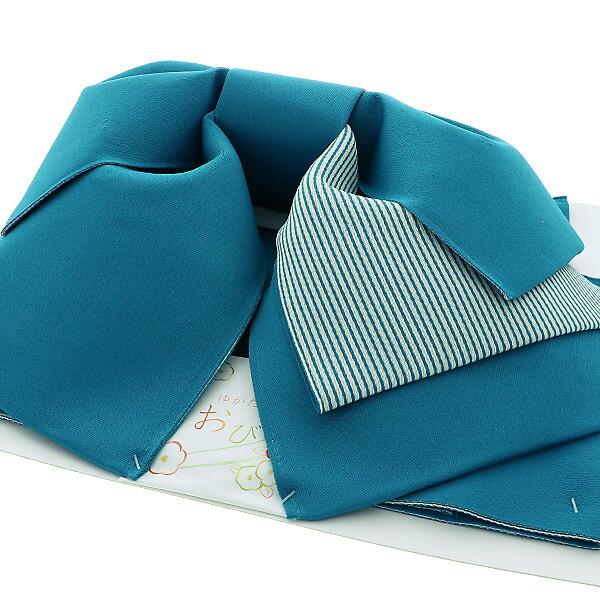 作り帯 結び帯 付帯 浴衣帯 着付け簡単 リボンタイプ 「無地×ストライプ ターコイズブルー」 日本製 LMB-ST6【メール便不可】