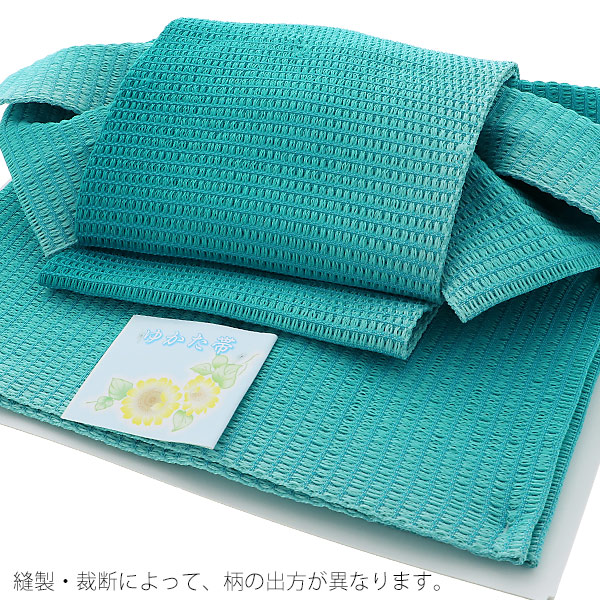 作り帯 結び帯 付帯 浴衣帯 着付け簡単 角出し風タイプ 「編み目風 ターコイズブルーぼかし」 日本製 LMB-HC2【メール便不可】