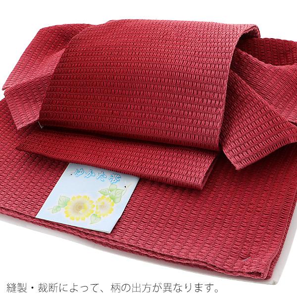 作り帯 結び帯 付帯 浴衣帯 着付け簡単 角出し風タイプ 「編み目風 中紅ぼかし」 日本製 LMB-HC3【メール便不可】