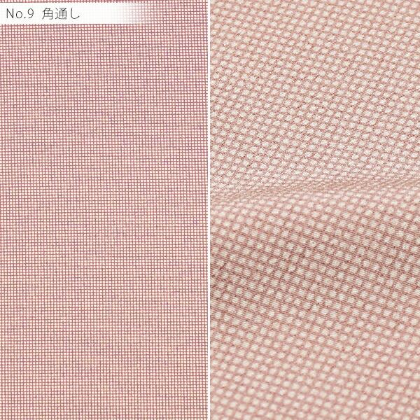 【反物】東レ シルック 江戸小紋 12柄 鮫小紋 万筋 角通し 反物 未仕立て 日本製(こちらの商品はお取り寄せ品です)