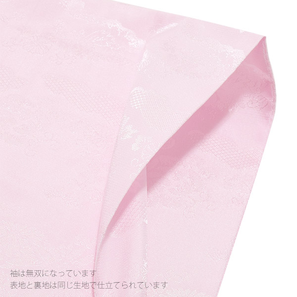長襦袢 二尺袖 卒業式 洗える長襦袢「ピンク 地紋おまかせ」ショート丈 卒業式【メール便不可】