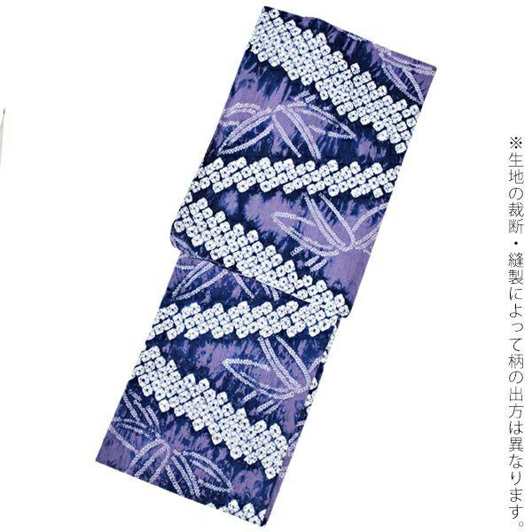 お仕立て上がり絞り浴衣単品 「濃藍×紫苑色 笹、斜め段模様」 有松絞り 女性浴衣単品 レディース浴衣単品 綿 お仕立て上がり浴衣 yukata 【メール便不可】