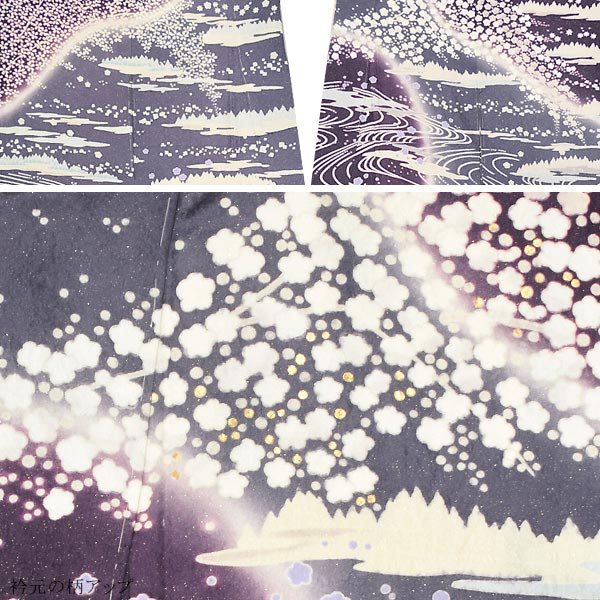 訪問着 お仕立て上がり 訪問着6点セット「菫色・深紫のパープルとグレーの流水文様と花 おぼろ染め」正絹着物 礼装 正絹 訪問着 パーティー 祝賀会 袷 お仕立て上がり訪問着、袋帯、帯締め、帯揚げ、草履、バッグの計6点セット プレタ 仕立て上がり  <T>【メール便不可】【送料無料】