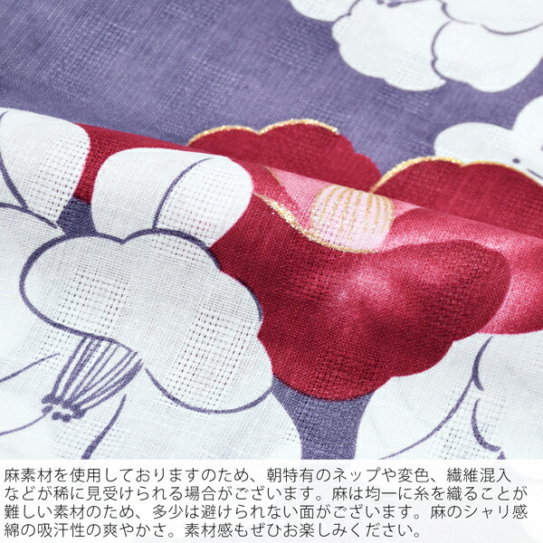 bonheur saisons ブランド浴衣単品 レディース 浴衣 「手捺染 藤鼠色 椿 手縫い(6NOS-64)」 ボヌールセゾン 大人浴衣 Fサイズ 女性用 女性浴衣 ゆかた 【メール便不可】