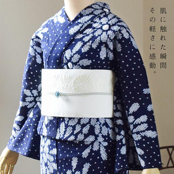 お仕立て上がり絞り浴衣単品 「連菊」78-3 有松絞り 女性浴衣 レディース浴衣 綿 お仕立て上がり浴衣【メール便不可】