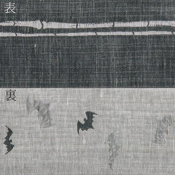 角帯 リバーシブル 桐生織 「竹とコウモリ 黒」 日本製 麻ハーフ 男着物 男浴衣 帯 メンズ 男 男性帯 【メール便不可】
