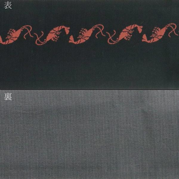 角帯 桐生織 「海老 黒」 日本製 ハーフシルク 男着物 男浴衣 帯 メンズ 男 男性帯 【メール便不可】