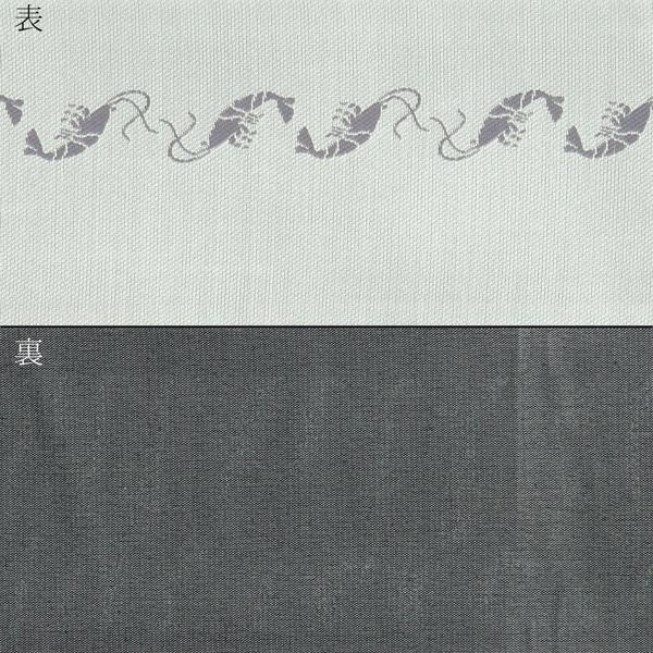 角帯 桐生織 「海老 白」 日本製 ハーフシルク 男着物 男浴衣 帯 メンズ 男 男性帯 【メール便不可】