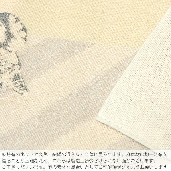 麻半幅帯「猫」浴衣帯 半巾帯 夏着物、浴衣に 夏帯 <H>【メール便不可】