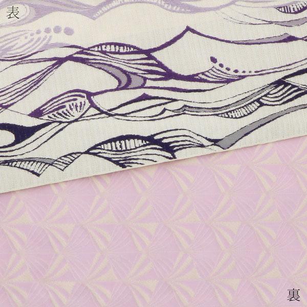 浴衣帯 半幅帯 「夏あそび 波 紫」 長尺 4m 日本製 小袋帯 大人 花火大会 夏祭り 女性用 女性浴衣帯 ゆかた帯 【メール便不可】
