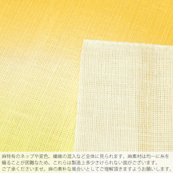 麻半幅帯「波 イエロー」浴衣帯 半巾帯 夏着物、浴衣に 夏帯 <H>【メール便不可】