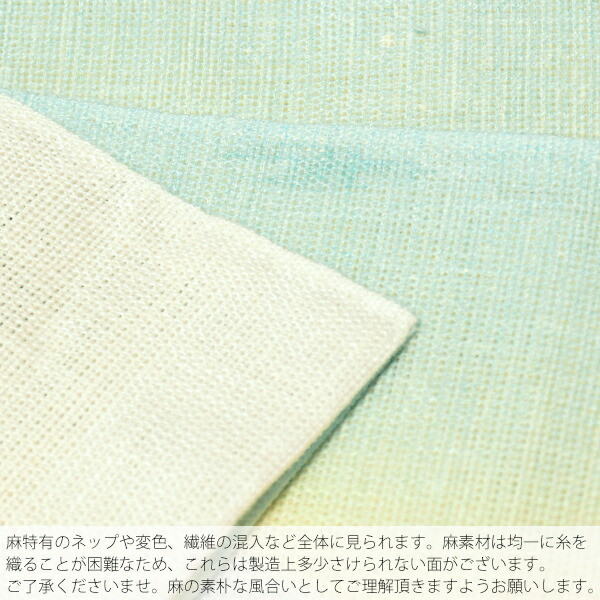 麻半幅帯「波 ブルー×水色」浴衣帯 半巾帯 夏着物、浴衣に 夏帯 <H>【メール便不可】
