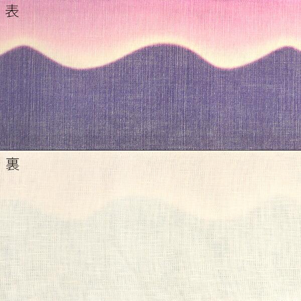 麻半幅帯「波 ピンク×パープル」浴衣帯 半巾帯 夏着物、浴衣に 夏帯 <H>【メール便不可】