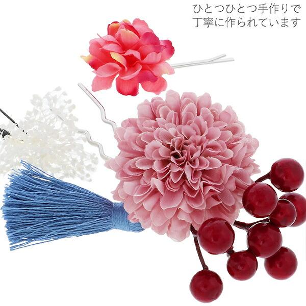 お花の髪飾りセット「ミニかんざしの髪飾りセット ピンク」 お花とタッセルのミニかんざし、かすみ草のUピン、お花のヘアピンの3点セット 日本製 ヘアアクセサリー 浴衣髪飾り 振袖髪飾り【メール便不可】