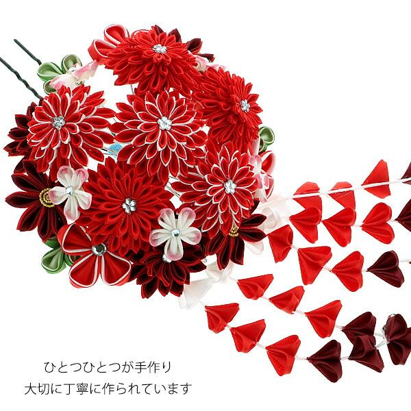 髪飾り つまみかんざし 「赤色つまみの花、房下がり (7000赤)」 振袖用髪飾り お花髪飾り 成人式 卒業式 結婚式 着物 <H>【メール便不可】