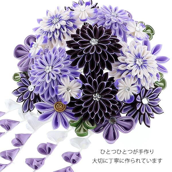髪飾り つまみかんざし 「紫色つまみの花、房下がり (7000紫)」 振袖用髪飾り お花髪飾り 成人式 卒業式 結婚式 着物 <H>【メール便不可】