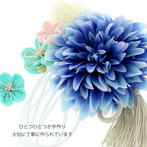 髪飾り コームとUピン 2点セット 「ブルー (1926)」 振袖用髪飾り お花髪飾り 成人式 卒業式 結婚式 着物 <H>【メール便不可】