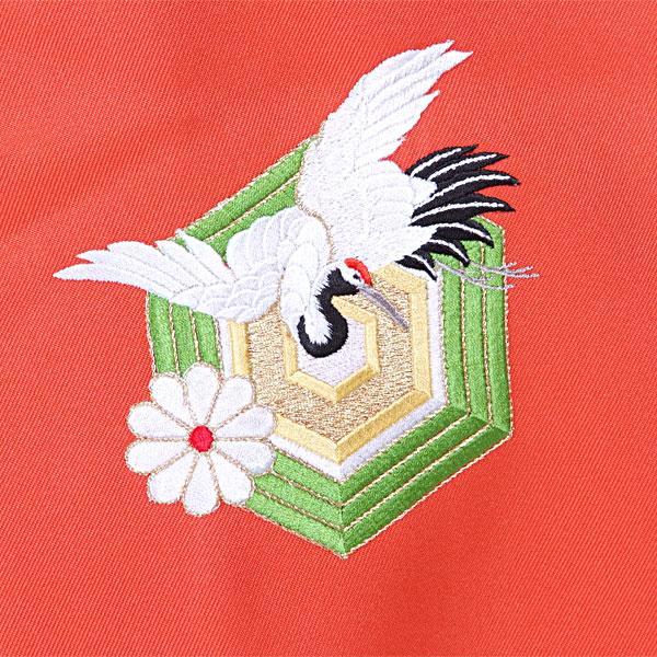 袴 単品 「橙 鶴の刺繍 Sサイズ 小さいサイズ」 卒業式 袴 レディース 行燈袴 女性用袴単品 【メール便不可】