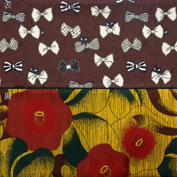 リバーシブル 半幅帯 細帯 「リボン×椿」 日本製 半巾帯 小袋帯 カジュアル帯 【メール便不可】