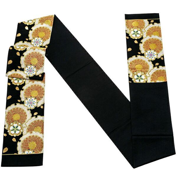 振袖 帯 「黒地 雪輪に菊」 日本製 西陣織 証紙番号2219 絹 未仕立て 六通柄 振袖用 袋帯 振袖帯 <T>【メール便不可】