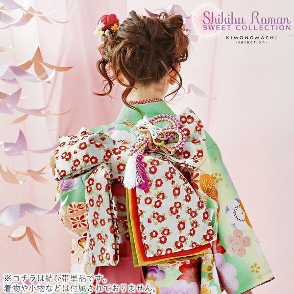 七五三 帯 7歳 ブランド 作り帯 Shikibu Roman 式部浪漫「椿 白」 女の子 四つ身着物に 7才 女児用 七歳結び帯 単品 子供着物 七才のお祝い着向け <H>【メール便不可】