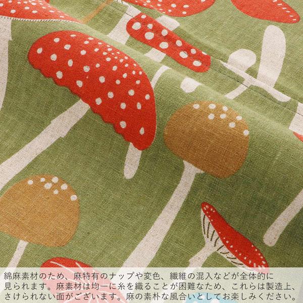 あずま袋 「キノコ」 あづま袋 東袋 エコバッグ 和雑貨 【メール便対応可】