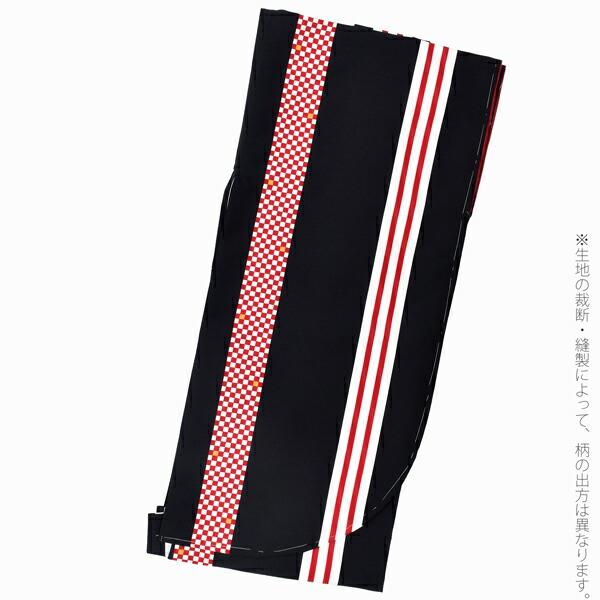 二尺袖着物 単品 「黒地 赤白ストライプ、市松模様」 お仕立て上がり レディース 洗える着物 二尺袖 着物 袴に合わせて 卒業式 謝恩会に <H>【メール便不可】
