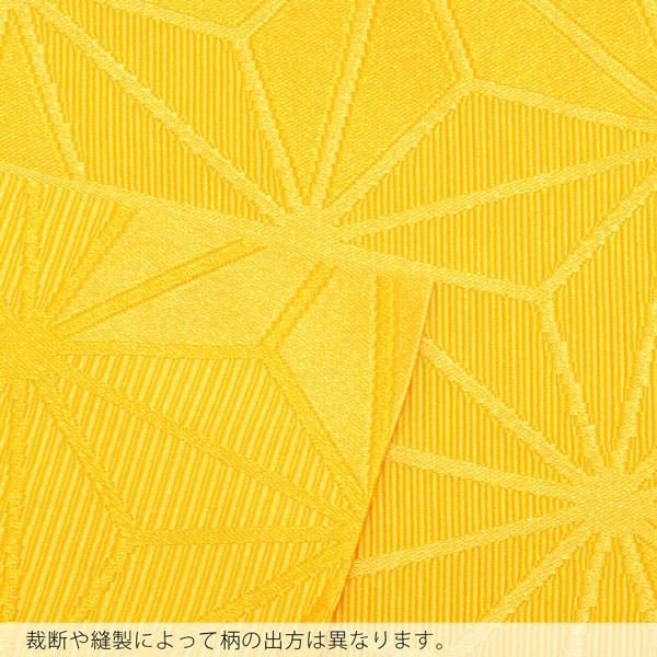 浴衣 帯 半幅帯 「ラズベリー・レッド・黄色・黄緑 全4色」 日本製 半巾帯 単帯 レディース 女性用 浴衣帯 半幅帯単品 京都きもの町オリジナル 【メール便対応可】