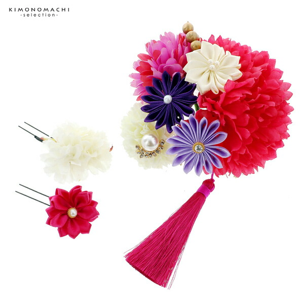 髪飾り 成人式 「コーム髪飾りとUピンの髪飾り3点セット お花とリボンつまみ 赤紫」 振袖用髪飾り お花髪飾り 卒業式 結婚式 着物 【メール便不可】